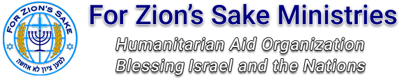 For Zion's Sake Ministries